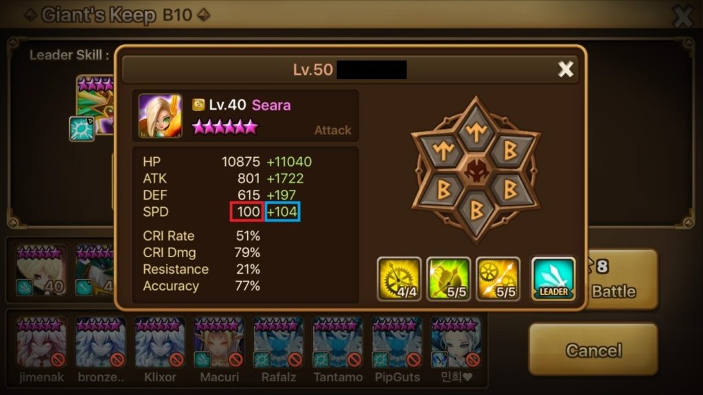 summoners war seara-stats